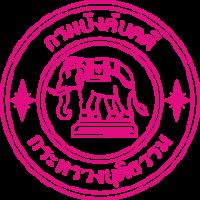 https://media.taladnudbaan.com/assets/images/member/0/1/9/9/thumb/199_200x200.png